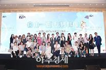 <산동성은 지금>한국관광공사, 중국 칭다오서 '개별유커 관광설명회' 개최