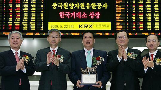 在韩上市中国企业大幅缩水 中小证券公司欲哭无泪