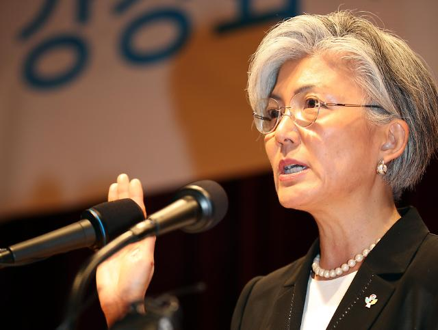 韩新外长就职演说:要并用制裁与对话促朝弃核
