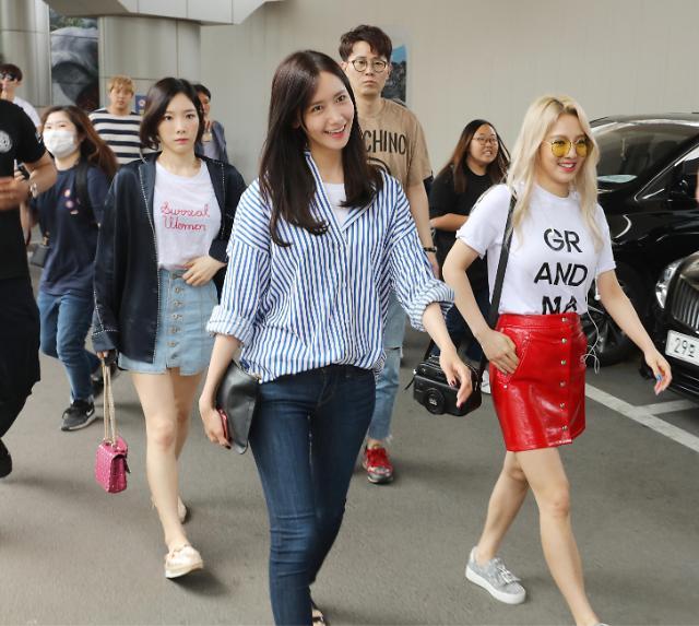SM家族抵达济州机场