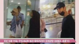 [오이시] 또 송송커플 열애설! 발리서 송중기는 송혜교에게 고백했을까? 사과했을까?