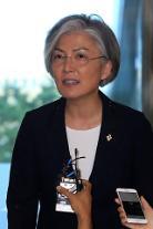 カン・ギョンファ新任外交部長官、制裁と対話すべて動員して北朝鮮の非核化に