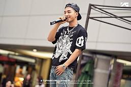 .BIGBANG成员太阳任平昌冬奥会宣传大使.