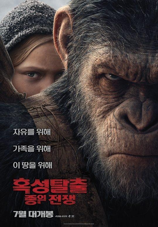 今夏韩影市场好片连连 夏季票房大战即将打响