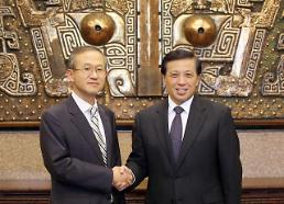 China urges S. Korea to protect shared interests: Yonhap