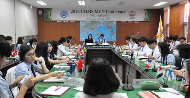 新政府教育政策大调整 大邱市中文国际学校或将难开张
