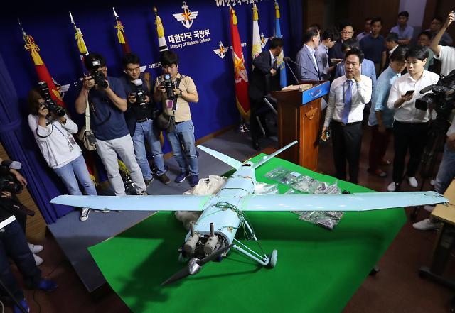 韩国国防部证实江原道坠毁的无人机为朝鲜所属