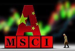.中国A股闯关MSCI成功 对韩国股市影响有限.
