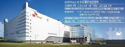 .SK hynix consortium tapped as preferred bidder for Toshiba: Yonhap.