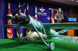 .韩国防部:证实偷拍萨德的无人机来自朝鲜.