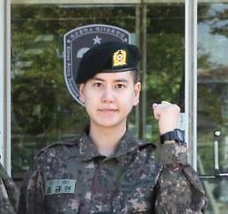 .圭贤22日结束基础军事训练 将以社会服务要员身份继续服役.
