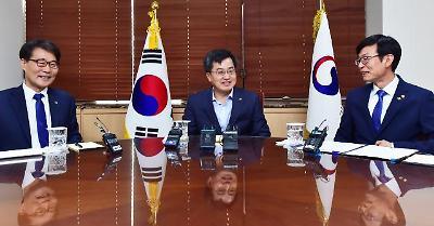 문재인정부 1기 경제팀