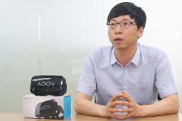"""[人터뷰] 최광진 에프엑스기어 대표 """"이우(義烏)부터 대륙 공략""""…VR 대표기업 '우뚝'"""
