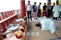 서천군 문산면, 가뭄 해갈 기원 기우제 올려