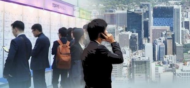 韩国长期失业者达12万人 经济回暖但就业市场寒流未消