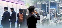 .韩国长期失业者达12万人 经济回暖但就业市场寒流未消.