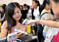 [인민화보]핀테크 업계의 '유니콘'이 되다…앤트파이낸셜의 출해기(出海記)