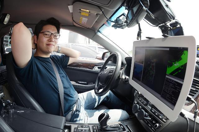自动驾驶汽车上路试运行
