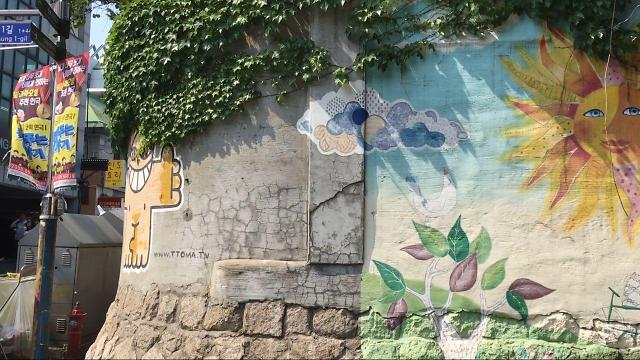 [AJU VIDEO] 艺术的墙壁 转角遇到爱