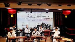 .[AJU VIDEO] 韩国国乐演奏.