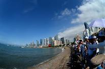 '바캉스의 계절'이 온다, 해양도시 中 칭다오 '인기' 계속될 듯