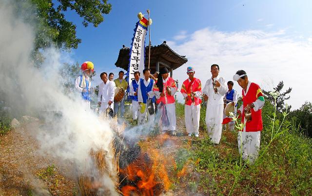 韩国传统求雨活动——祈雨祭