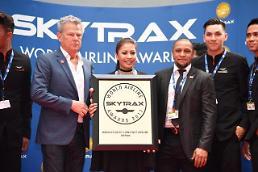 스카이트랙스, 최고 항공사에 카타르항공…LCC 부문은 에어아시아