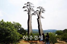 경주엑스포공원 내 아사달 조각공원 새롭게 조성