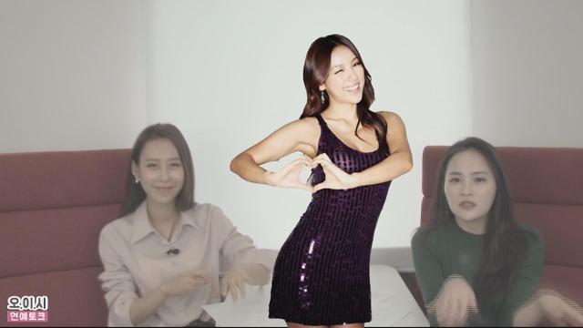 """[오이시] """"내 이름은~ 이효리!"""" 무도로 예능복귀? 7월 컴백!"""