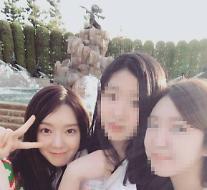 """AOA 초아 열애 증거에도 또다시 선긋자 팬들 """"그냥 사실대로 말하지"""" 실망 댓글"""