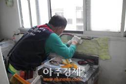 성남시청소년재단 취약계층 봉사활동나서!