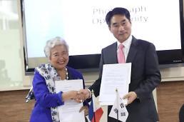 필리핀 교육부, 제2외국어 선택과목으로 한국어 채택