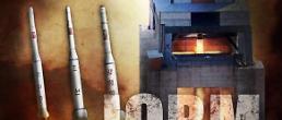 .美国官员称朝鲜再次进行火箭发动机测试.