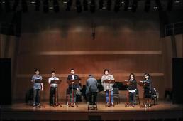 세종 카메라타 오페라 리딩공연 세 번째 이야기