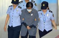 国政壟断チェ・スンシル容疑者、初の有罪判決で懲役3年・・・梨花大学不正関連者全員有罪
