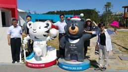 [VIDEO] キム・ヨナも参加したオリンピックデー広報映像公開