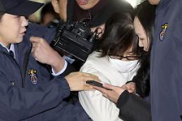 .韩国亲信门崔顺实走后门送女上大学被判3年.