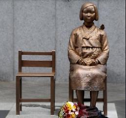 .韩拟审查韩日慰安妇谈判全程.