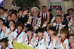 .N. Korea taekwondo team arrives for rare inter-Korean sports exchange .