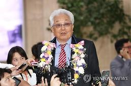 [OLY] N. Koreas IOC member remains positive about unified Olympic squad