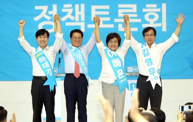 바른정당 당 대표 경선, 대구‧경북서 이혜훈 1위…누적 득표수 선두