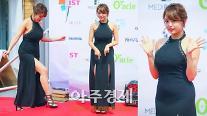 [아주동영상] 시노자키 아이, '남다른 몸매 자랑하며 입장' (맥심어워즈 레드카펫)