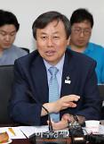 도종환 대통령 주재 국가관광전략회의 신설하겠다.
