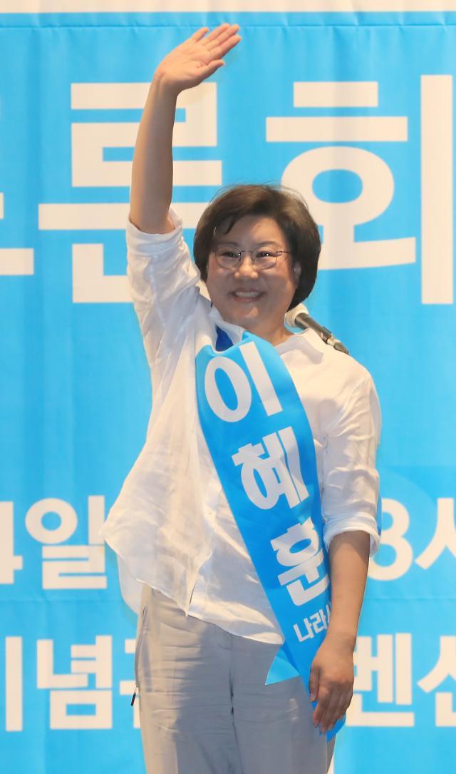 바른정당 당 대표 경선…이혜훈, 부산·울산·경남 1위