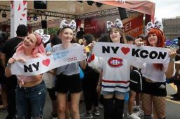 .韩流文化盛典KCON纽约站盛大落幕.