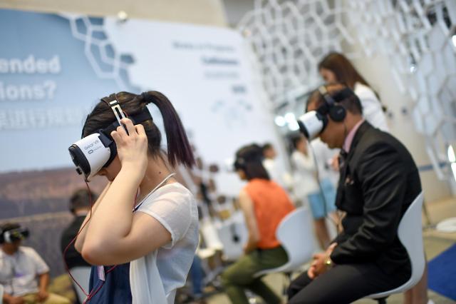 중국 다롄서 열리는 하계 다보스포럼, 세가지 키워드는?