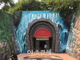 관광 불모지 광양에도 폐터널 활용한 와인동굴 선보인다…7월 7일 개장
