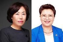 세종시 비례의원, 내년 지방선거 지역구 '출마'