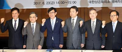 4대 그룹 만난 김상조 공정거래위원장