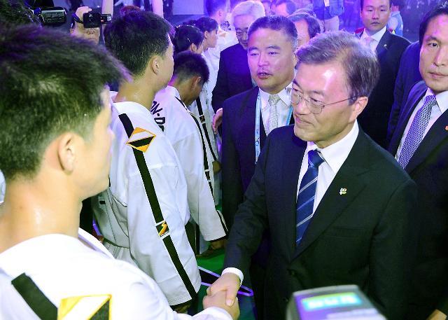 文在寅提议韩朝共同组队参加平昌冬奥会